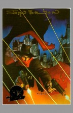 john-bolton-signed-signature-autograph-card-the-shadow-knows-art-topps-1