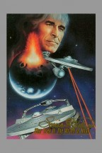 1993-star-trek-master-series-masterseries-masterpieces-signed-autograph-signature-art-card-sonia-r-hillios-wrath-of-khan-ii-2-1