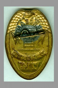 dragnet-otr-television-series-joe-friday-jack-web-badge-714-2