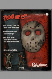 neca-reel-toys-friday-the-13th-jason-voorhees-mask-2